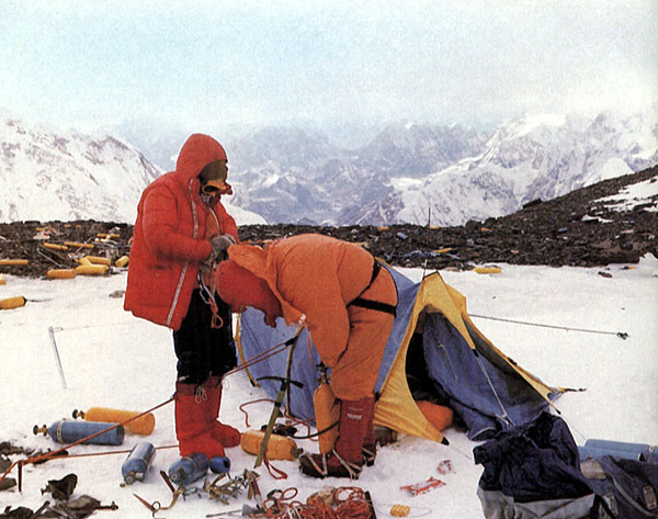 south col mount everest 1980